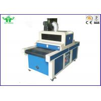 China 0-20 m/min Environmental Test Chamber / Industrial Automatic Control UV Curing Machine 2-80 mm for sale