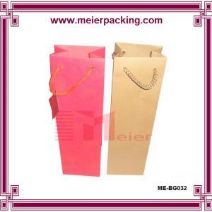 Wholesale Cardboard Custom Gift Bags/Paper Shopping Bags/Cardboard Paper Gift Bags ME-BG032 from china suppliers