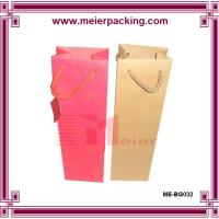 Wholesale Gift paper bag for wine packaging with tag, recycle kraft bottle gift box ME-BG032 from china suppliers