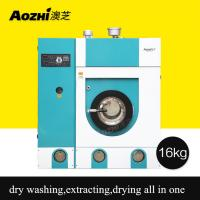 Buy cheap Full automatic full enclosed PEC dry cleaning machine solvent cleaning machine for dry cleaning store from wholesalers