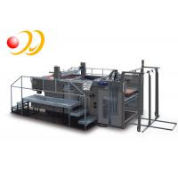 Multicolor Label Custom Screen Print Machines Automatic High Speed for sale