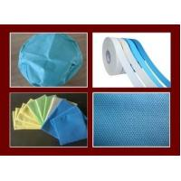 Wholesale Hospital Use PP SMS / SS Non woven Polypropylene Fabric for Disposable Face Mask from china suppliers