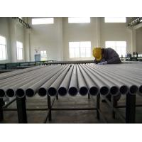Wholesale Seamless Duplex Stainless Steel Pipe for Petroleum , Chemical Industry from china suppliers