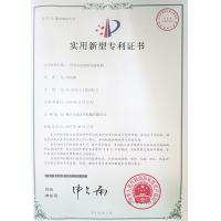 Foshan Sunchon Machinery Co., Ltd. Certifications