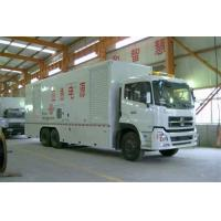 Wholesale Low Emission 200 KW Truck Mounted Generator Set With Copper Water Tank from china suppliers
