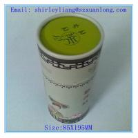 Wholesale Paper Packaging tea Tube from china suppliers