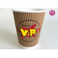 Wholesale 12oz Disposable take away cup Corrugated Kraft ripple paper coffee cups from china suppliers