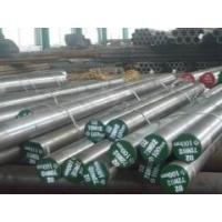 Wholesale Harden Hot Work Tool Steel Round Bar AISI H13 For Casting Mould from china suppliers