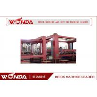 High Capacity AAC Block Machine , Fully Automatic Block Machine / Production Line for sale