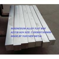 China Extruded Magnesium Alloy Bar Metallurgical Structure AZ61A Peeled Easy Processing on sale