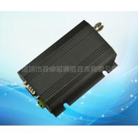 Wholesale Long Range Wireless Radio GFSK 433mhz RF Module 109mm×79mm×30mm from china suppliers