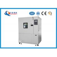 Wholesale Laboratory Temperature Humidity Test Chamber Meet With International Standard from china suppliers