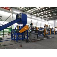 Plastic Film Washing and Crushing Line PP Woven Bag Recycling Machine for sale