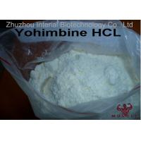 Wholesale High Pure Yohimbine Hcl Powder Male Enhancement Steroids Phama Grade CAS 65-19-0 from china suppliers