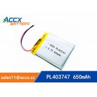 Wholesale pl403747 3.7V lithium polymer battery with 650mAh 403747 403750 battery for car DVR, beauty apparatus from china suppliers