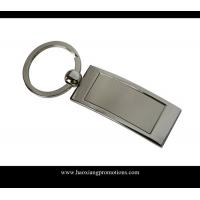Wholesale Cheap quality wholesale car logo keychain/custom metal keychain from china suppliers
