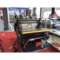Quality Manual Creasing & Die Cutting Machine For Paper Punching 380V/220V 1 Year for sale