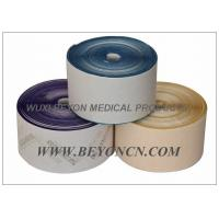 Wholesale Medical Wound Care Cohesive Flexible Foam Bandages Provide Firm Supports from china suppliers