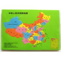 Wholesale CoolUnique Customised Chaina Shaped Childrens Educational Toys, Magnetic EVA Toy from china suppliers