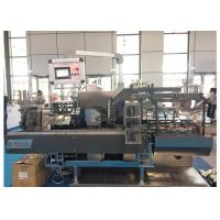 Buy cheap Auto Cartoning Packing Machine With Capacity 120 Boxes / Min from wholesalers