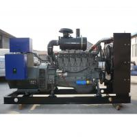 Wholesale Reliable Standby Diesel Generator 100kw With Automatic Mains Failure from china suppliers