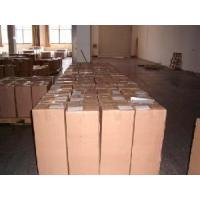 Wholesale 12micron Glossy and 15micon Matt Lamination film from china suppliers