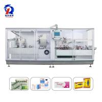 Wholesale MB Folder Automatic Horizontal Cartoning Machine Speed 450 Carton / Min from china suppliers