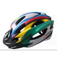 Wholesale 2014 NEW Cycling BICYCLE HERO BIKE multi-color HELMET With Visor from china suppliers