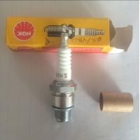 Wholesale NGK2792  B7HS spark plug from china suppliers