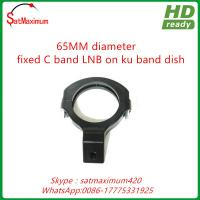 China High quality C band LNBF holder For fixed C band LNBF on ku band offset dish on sale