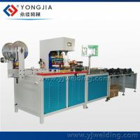 China Automatic webbing embossing machine with overseas service and technical support on sale
