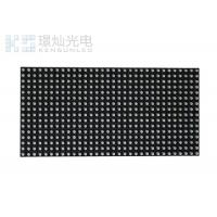 Wholesale 2000cd Brightness P5 Led Module Display For Stage 320 X 160mm from china suppliers