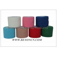 Wholesale Cotton Self - adhesive Flexible Bandage Latex-free Hand Tearable from china suppliers