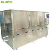 Wholesale 28kHz Ultrasonic Engine Cleaner / Ultrasonic Cartridge Cleaner With Oil Filter System from china suppliers