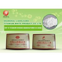 Buy cheap Good Fineness Titanium Dioxide Rutile R902 For Coating , Titanium Oxide Powder from Wholesalers
