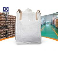 Wholesale Customized One Ton Bulk Bags  , Large Woven Polypropylene Bags For Fertilizer Feed Seed from china suppliers