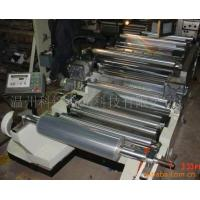 Wholesale Hard_system Holographic Embossing Machine from china suppliers