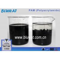 Buy cheap Polyacrylamide Equivalent To Specfloc A-1120 Paper Waste Water Treatment Flocculant from wholesalers
