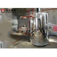 Small Oil Gas Steam Generator Boiler Easy Operate For Pharmaceutical Industry for sale