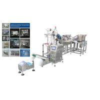 Wholesale Automatic Hardware Parts Counting Vertical Packaging Machine High Speed from china suppliers
