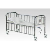 Wholesale Single Shake Child Bed from china suppliers