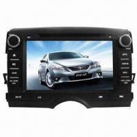 Wholesale Car DVD Player, Supports Bluetooth Wireless Handsfree Function from china suppliers