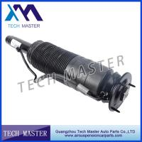 Wholesale ABC Active Body Control Shock Absober for Mercedes W220 2203201538 2153200513 from china suppliers