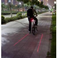 Wholesale Bicycle LED Safety Laser Tail Lights 5LEDs from china suppliers
