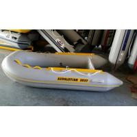 Wholesale Attractive Transparent Inflatable Boat Inflatable Rib Boat 2.7m With Clear Undersea View from china suppliers
