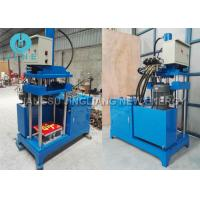 Buy cheap Large Output Electric Motor Recycling Machine Low Noise Automatic Operating from wholesalers
