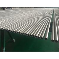 China ASTM B444 Gr.2 INCONEL 625  Seamless Tube 25.4 X 2.11 X 6096MM Heat Exchanger Application 100% UT & ET & HT on sale