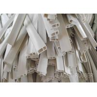 Buy cheap White  PVC  Seal   Weatherstrip from wholesalers