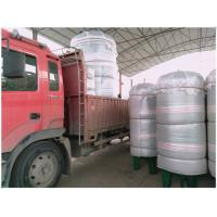 Wholesale Vertical Compressed Oxygen Storage Tank 110 Degree Operating Temperature from china suppliers