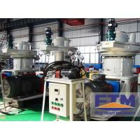 Buy cheap Wood Pellet Machine For Sale/High Quality Wood Pellet Mill For Sale from wholesalers